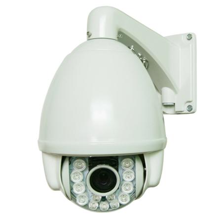 Intelligent IR Illumination120M Middle Speed Dome Camera