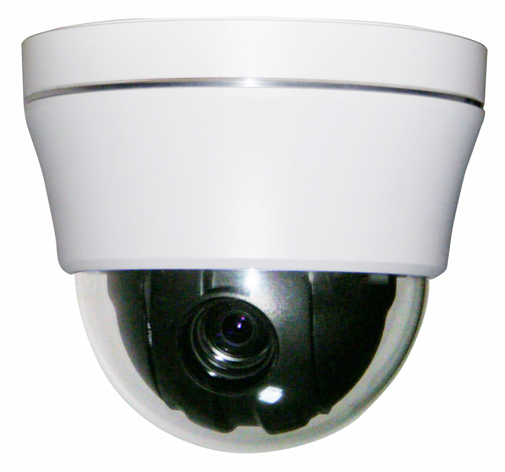 Mini HD Indoor OSD High Speed Dome Security Camera