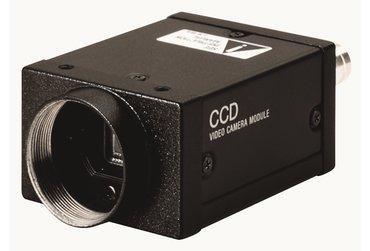 SONY XC-ST51 1/2 CCD B/W Camera EIA