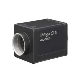 SONY XCL-5000 5 Mega Pixel Digital B/W Camera Link Camera